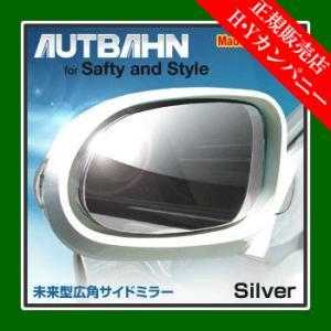 ■製造メーカー:アウトバーン(AUTOBAHN) ■カラー :シルバー ■適合車種:日産 リーフ(N...