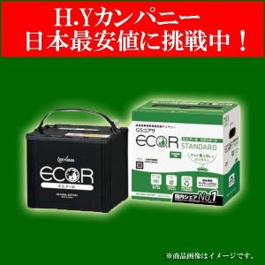 【代引き不可】【送料無料】GSユアサ(ジーエスユアサ) EC-44B19L クルマ用バッテリー環境 ECO.R|hycompany