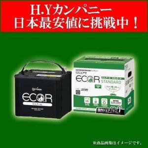 【代引き不可】【送料無料】GSユアサ(ジーエスユアサ) EC-90D23L クルマ用バッテリー環境 ECO.R|hycompany