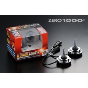 送料無料 HIDキット ZERO1000 オールインワン HID H8/H9/H11 6000K 1年保証