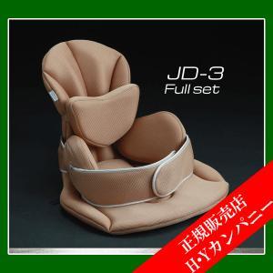 【代引き不可】【ミッションプライズ】【姿勢矯正クッション】 JIM-DRIVE(ジムドライブ) JD-3 フルセット 美しさをつくる美座椅子|hycompany