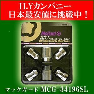 送料無料 正規品 マックガード MCG-34196SL ハイセキュリティロックナット ホンダ用|hycompany
