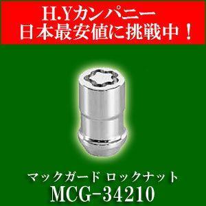 正規品 マックガード MCG-34210 ロックナット ランクル100/GMトラック/H2ホイール用|hycompany