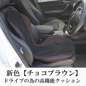 【同梱不可】【ミッションプライズ】【車専用クッション】 チョコブラウン ドライブを快適にする車用サポートクッション:リバースポルト REVERSPORT-RS-1|hycompany|02