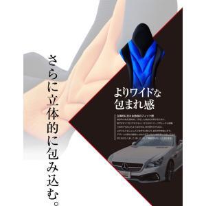 【代引き不可】【ミッションプライズ】【車用クッション】リバースポルトシリーズ「Deen」 正しい姿勢と体圧分散で運転時の負担を軽減するサポートクッション。 hycompany 02