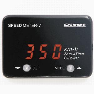 即納 在庫あり 送料無料 ピボット スピードメーターV (赤表示) SML-V|hycompany|02