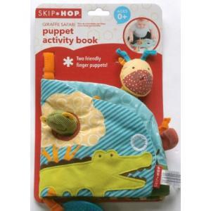 スキップホップ 布絵本 しかけ絵本 知育玩具 読み聞かせに 出産祝い 内祝い