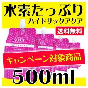 水素水 送料無料 ハイドリックアクア(ピンク) 500ml×...