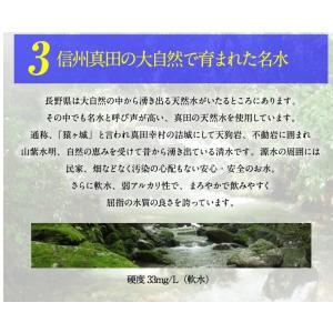 水素水 送料無料 お試し ハイドリックアクア( ピンク・ブルー混合)(500ml×20本) 初回限定|hydricaqua5|06