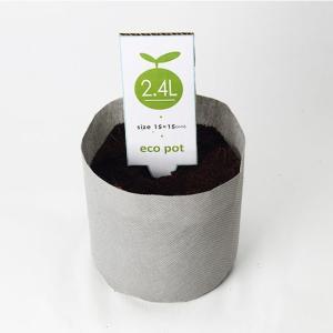【水耕栽培】ECO POT 15cm (2.4L) 50枚セット|hydroponics