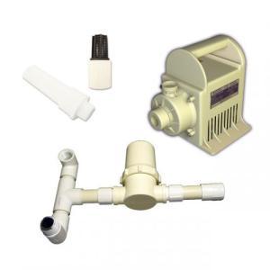 【水耕栽培】エアロフロー60変換キット AeroFlo 60 Conversion Kit|hydroponics