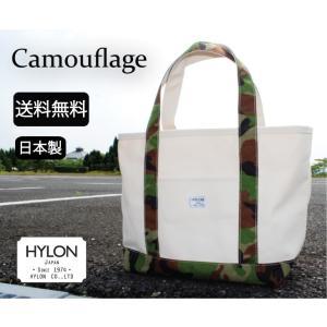 キャンバス トートバッグ カモフラージュ Lサイズ  HYLON Canvas tote hylon