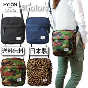 ショルダーポーチ サコッシュ /日本製 HYLON ナイロン製 hylon