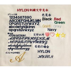 HYLONキャンバストートS・M・Lサイズ専用 刺繍ご注文ページ|hylon