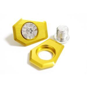 M2 ドライバー用ウェイト 3g〜12g(十種類)単品  商品内容:重量調整ウェイト(ネジ)+受けウ...