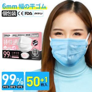 マスク 不織布 カラー ブルー Mサイズ ミディアム ふつう 165mm 50枚 個包装 hymstore