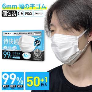 マスク 不織布 カラー 175mm Lサイズ ラージ ホワイト 50枚 平ゴム 個包装 hymstore