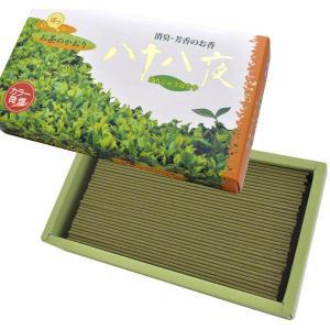「薫寿堂」お茶の香りのお線香 八十八夜(微煙タイプ)|hyogo-tokusanhin
