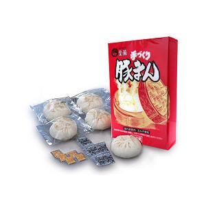 神戸南京町 皇蘭 手作り豚まん100g×5個入り(冷蔵)