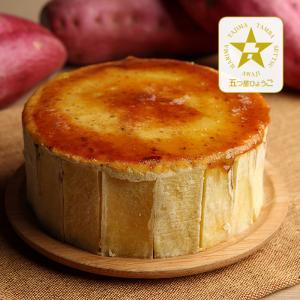 兵庫土産「カフェバランタイン」とりいさん家の芋ケーキ Mサイズ(冷凍)|hyogo-tokusanhin