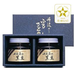 「JA丹波ささやま」丹波篠山黒豆煮(丹波黒) ふるさとの味 GB-33|hyogo-tokusanhin