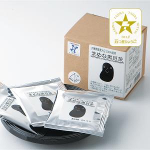 「寺尾製粉所」まめな黒豆茶 12袋入り|hyogo-tokusanhin