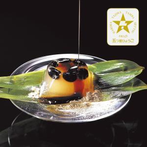「三田見野屋」大っきな黒豆くず餅(3ヶ入り)|hyogo-tokusanhin