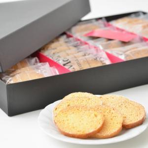 「神戸モリーママ」ラスク グランギフト(3種詰合せ GTR-52)|hyogo-tokusanhin