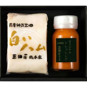 「三田屋総本家」ハムギフトセット SN-40(冷蔵)|hyogo-tokusanhin