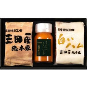 「三田屋総本家」ハムギフトセット SN-60(冷蔵)|hyogo-tokusanhin