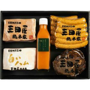 「三田屋総本家」ハムギフトセット SN-100(冷蔵)|hyogo-tokusanhin