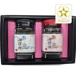 「大浜のり」加古川産海苔香〜のりか〜味のり焼のり2個セット hyogo-tokusanhin