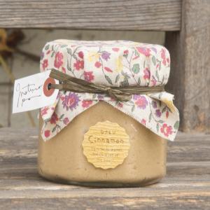 「cafe&洋食のマテンロウ」シナモンアーモンドバター[小](冷蔵)