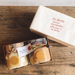 「cafe&洋食のマテンロウ」マテンロウのギフトセット(冷蔵)|hyogo-tokusanhin