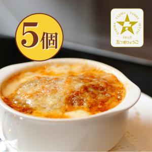 「鉄板焼 咲夢」咲夢の神戸牛ハンバーググラタン(250g×5個 冷凍)|hyogo-tokusanhin