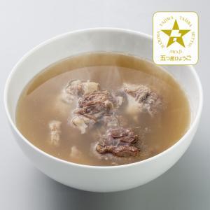 「ぶっちゃー」お肉屋さんが作った国産牛和風テールスープ(300g) hyogo-tokusanhin