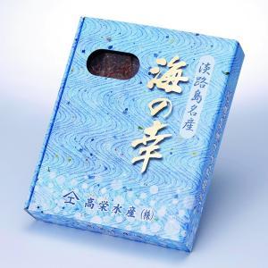 「高栄水産」生炊きだからやわらかい ちりめん山椒(冷蔵)|hyogo-tokusanhin