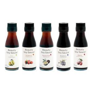 フルーツ醤油BeautySoySauceお酒好きの5本セット「エドデザインワークス」|hyogo-tokusanhin