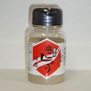 「ミヤザキ食塩工業」塩こしょう130g|hyogo-tokusanhin