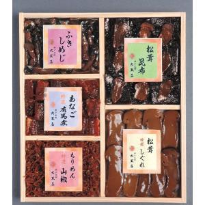 「大黒屋」神戸北野・味彩心(BI-30) 木箱入り|hyogo-tokusanhin