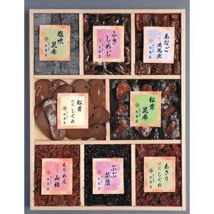 「大黒屋」神戸北野・味彩心(BI-50)木箱入り|hyogo-tokusanhin