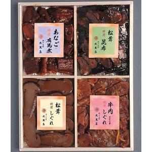 「大黒屋」特選 神戸北野美味菜彩(KKG-50)|hyogo-tokusanhin