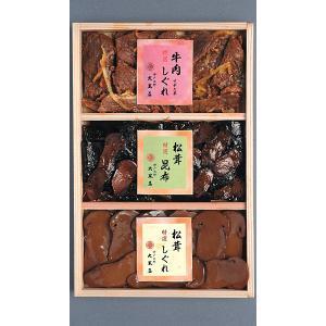 「大黒屋」特選 神戸北野美味菜彩(KKG-35)|hyogo-tokusanhin