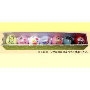 「松本商店」七色厄除けろうそく|hyogo-tokusanhin