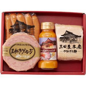 全国送料込み「三田屋本店」ロースハム詰合せ(UA45 冷蔵)|hyogo-tokusanhin