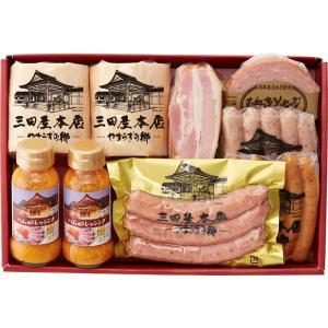 全国送料込み「三田屋本店」ロースハム詰合せ(UA100 冷蔵)|hyogo-tokusanhin