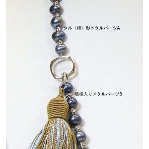 「神戸花真珠」インディゴブルー淡水パール(真珠)ネックレス|hyogo-tokusanhin