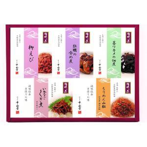 「はりま十水堂」滋味の集い(いかなごくぎ煮、ちりめん、牡蠣、茎ワカメ、柳えび)S-30|hyogo-tokusanhin