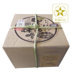 「朝来農産物加工所」手作り黒大豆入みそ(3kg桶入り)