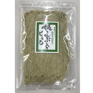 「有限会社セノヲ」国内産昆布使用 根こんぶ入りとろろ(55g)|hyogo-tokusanhin